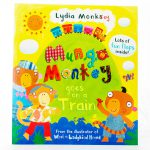 books_mungo_monkey_train